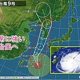 台風9号 沖縄に最接近で猛烈な風と雨 九州から東海は猛暑に