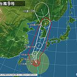 九州 台風9号、9月2日夜に九州北部に最接近