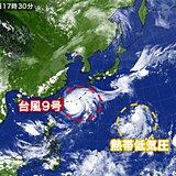 台風9号の東に熱帯低気圧 新たな台風発生か 動向に警戒を