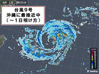 台風9号 久米島空港 瞬間風速50メートル超