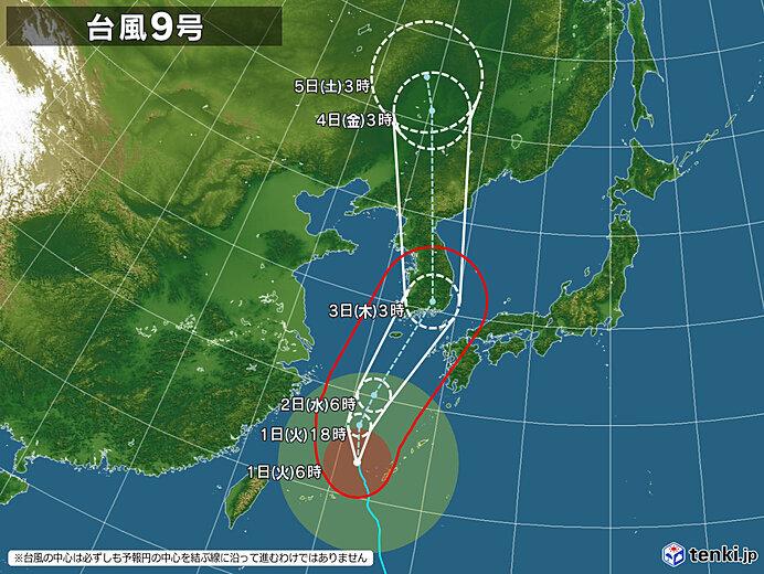 1日 台風9号接近 沖縄は猛烈な風に厳重警戒 九州~東海は猛暑続く