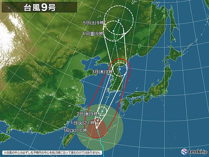 あす2日~3日 台風9号接近で九州は大荒れ