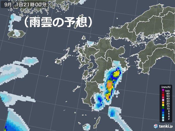きょうから激しい雨 局地的に大雨