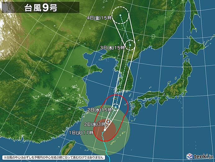 台風9号 非常に強い勢力で九州北部地方に接近か