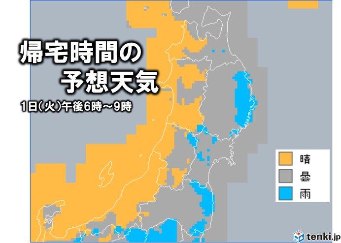 9月スタート 日本海側と太平洋側で天気クッキリ
