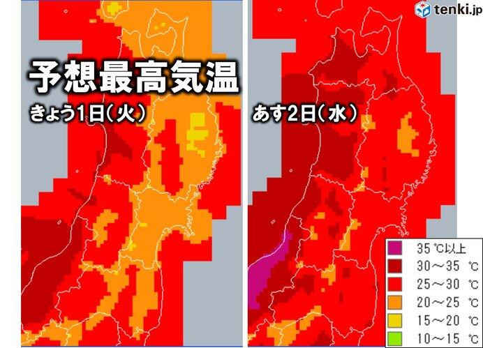 台風9号の影響 2日東北地方は夏の暑さ復活