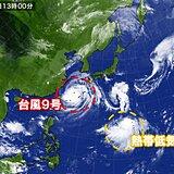 「台風10号」発生か 列島に影響の恐れ