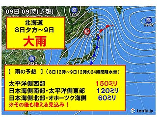 北海道 大雨と雪解け水に注意