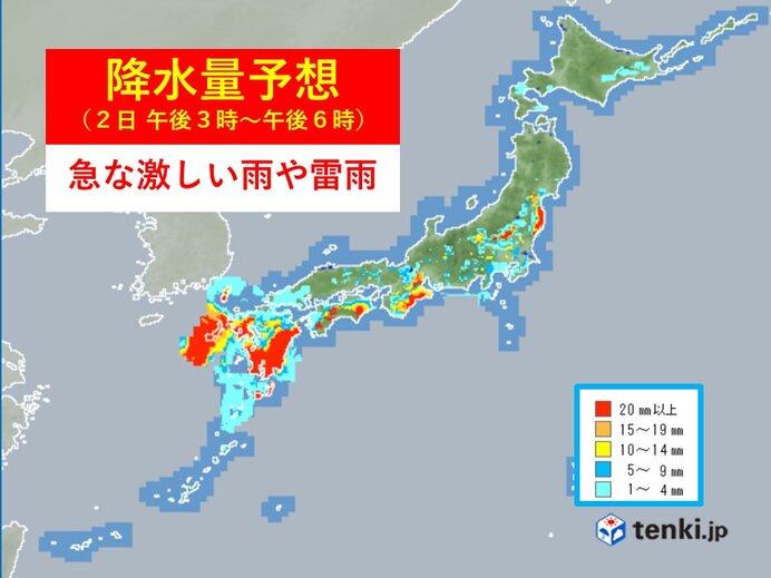 きょうの天気 九州は台風警戒 四国から東北太平洋側大雨に