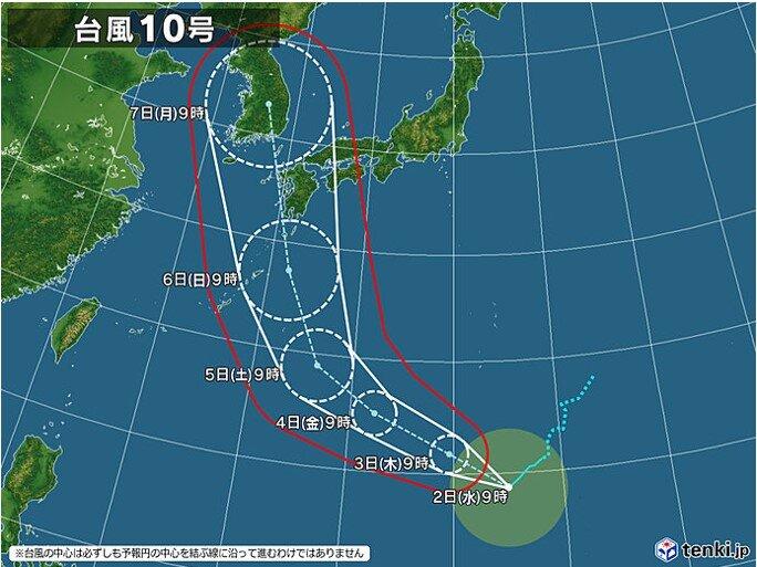 2020 台風 号 情報 10 Uターン台風14号2020年チャンホンはなぜ?2つの理由が!