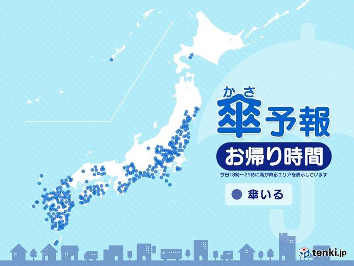 2日 お帰り時間の傘予報 台風9号九州北部に接近へ