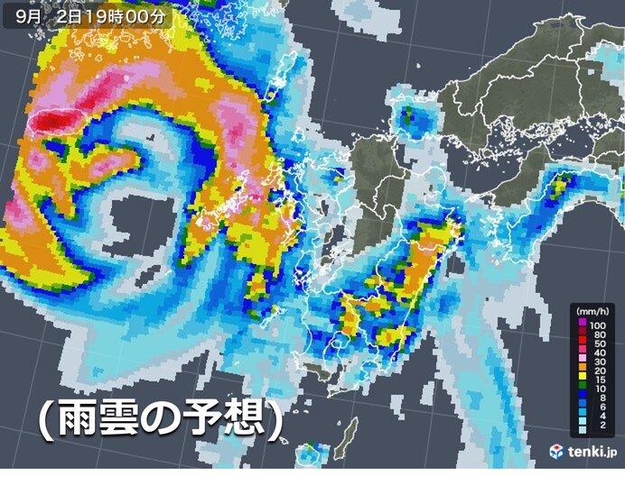局地的に大雨のおそれ 多い所250ミリ