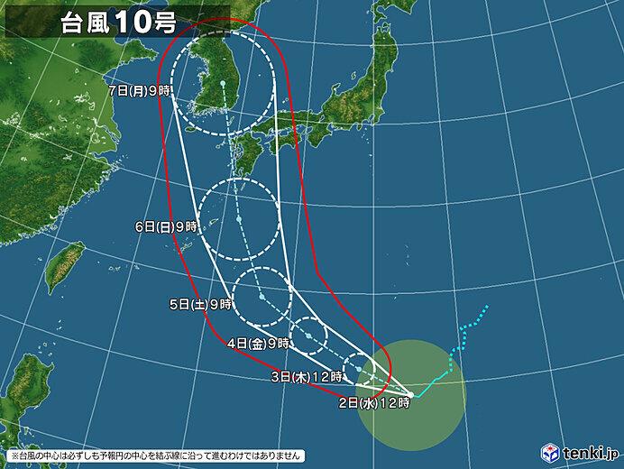台風10号 特別警報級の勢力にまで発達する恐れ