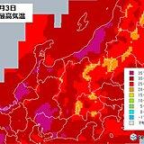 北陸 フェーン現象 あすも記録的な高温か