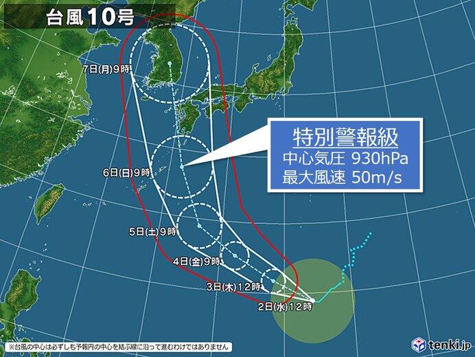 台風 10 号 jr 九州