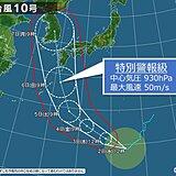九州 台風10号「特別警報級」の勢力で6日ごろ接近か