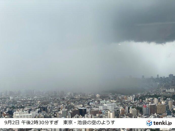 関東 局地的に雨雲発達