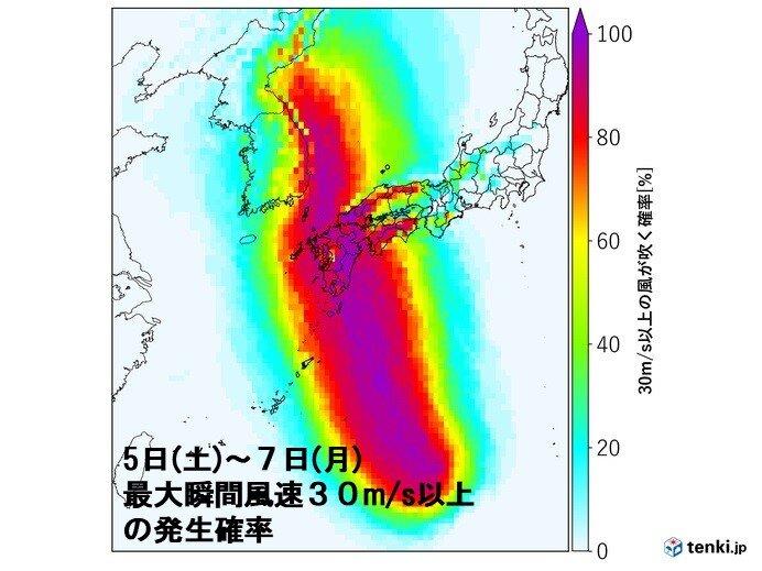 台風10号は急発達 接近または上陸の恐れ 30メートル以上の風エリア