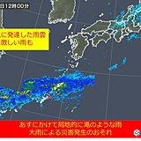 台風接近の沖縄 すでに6月ひと月分の雨も