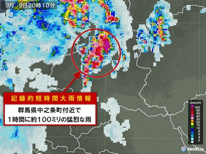 群馬県中之条町付近で約100ミリ 記録的短時間大雨情報