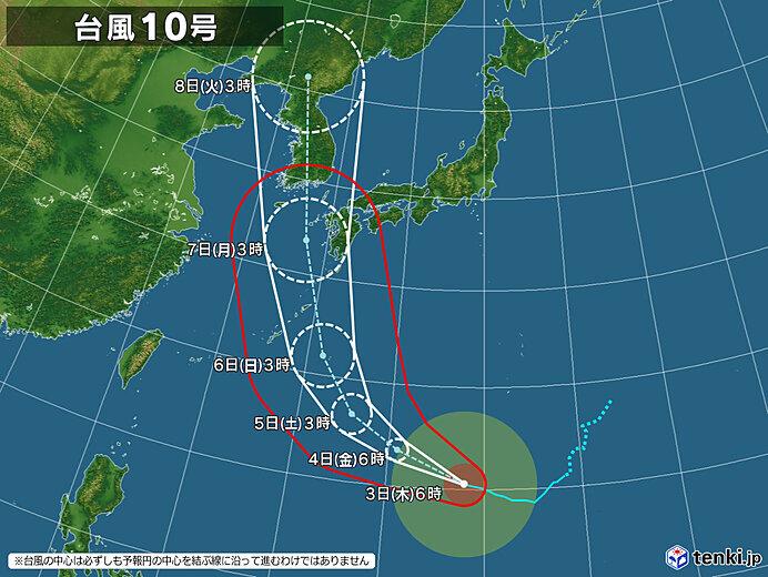 台風10号北上中 今のうちに大雨や暴風への備えを
