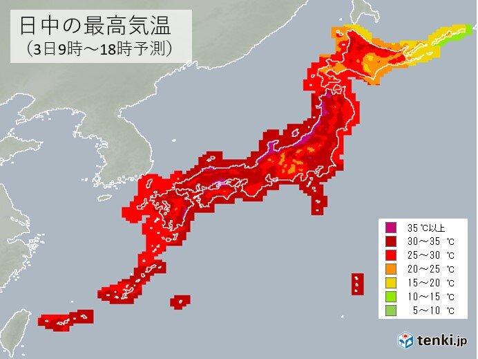 日本海側でフェーン現象 きょうも35度以上の猛暑に