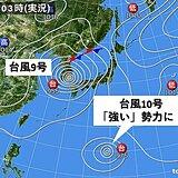3日 非常に激しい雨やフェーンで猛暑も 台風10号は勢力を増し北上中