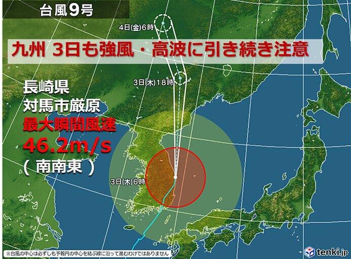 台風一過の九州 強風や高波に引き続き注意を