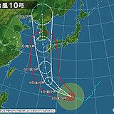 台風10号 猛烈な勢力へ 日曜から月曜に直撃か 甚大な被害の恐れ