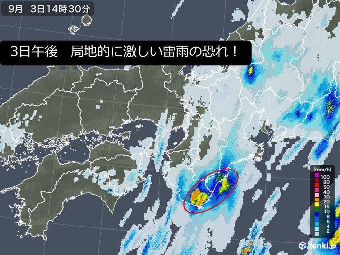 きょう3日の午後は激しい雷雨に注意