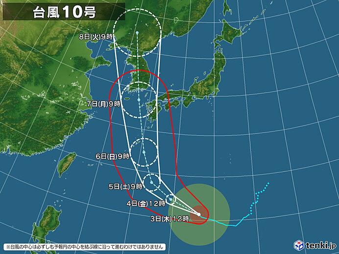 台風10号 特徴は?