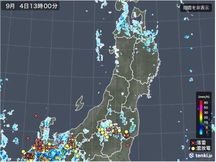 13時現在 福島県で落雷を観測