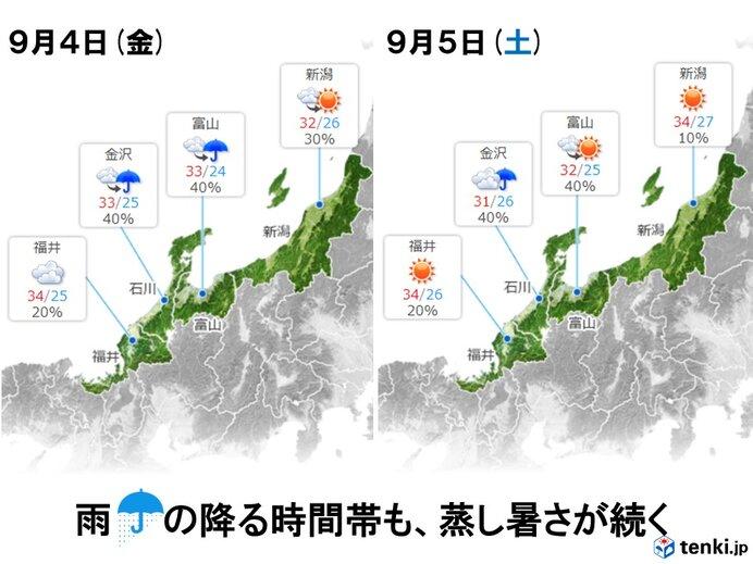 4日(金)と5日(土) 猛暑日の地点は減るが、蒸し暑い