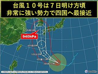 台風10号 四国への影響について