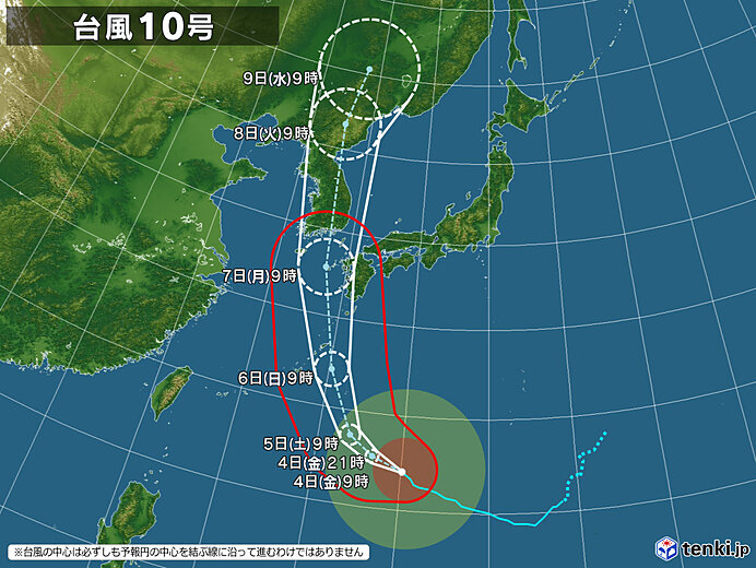 台風10号 次第に接近 万全の備えを