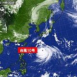 中国地方 6日夜~7日 西部を中心に大荒れの天気に