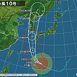 台風10号 高速道路の通行にも大きく影響 不要な運転は控えて