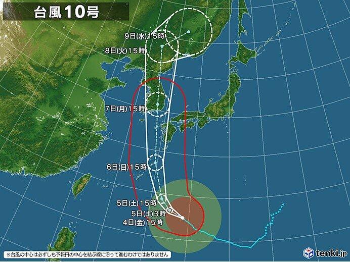 台風10号 猛烈な勢力に発達