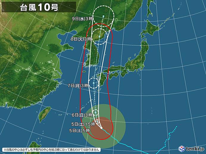 台風10号 特別警報級の勢力で接近、上陸へ