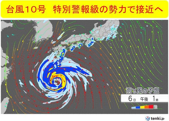 台風10号 猛烈な勢力へ 沖縄~九州で大荒れ 離れた所も非常に激しい雨