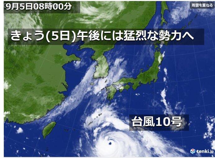台風10号 大東島から奄美、そして九州へ