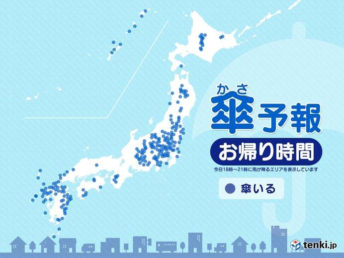 5日 今夜の傘予報 関東・東海はゲリラ雷雨注意!