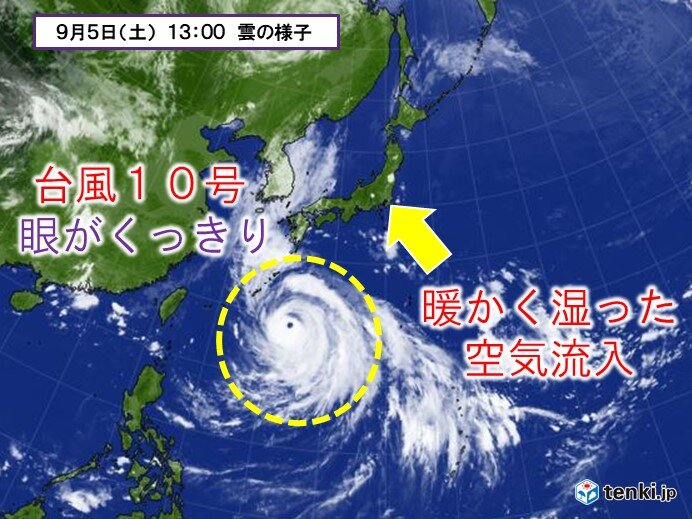 2020 台風 号 情報 10 【台風10号2020】進路予想(10日間)と日本接近はいつ?ライブカメラ映像もチェック!