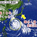 台風10号 眼がくっきり 今後猛烈な勢力に 関東甲信も大雨に警戒