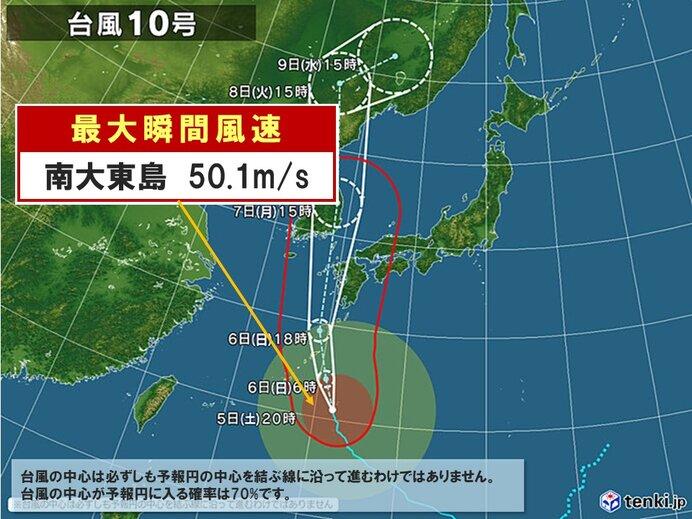 台風10号 沖縄県内で最大瞬間風速50メートル超