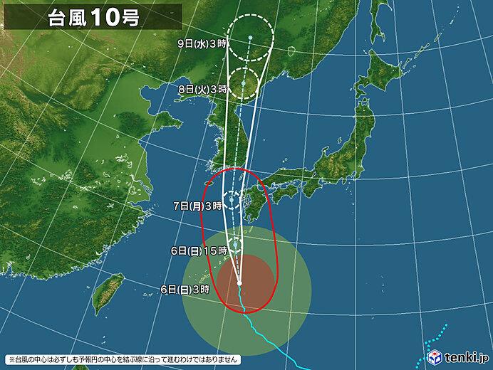 台風10号 この後のポイントは?