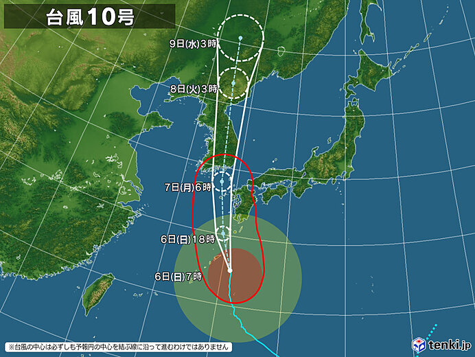 九州 特別警報の可能性小さくなっても引き続き最大級の警戒を