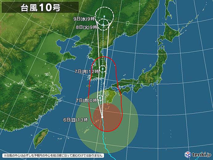 台風10号 非常に強い勢力で九州に接近へ