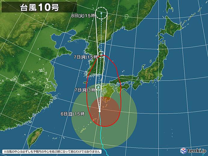 台風10号 勢力を維持して北上中
