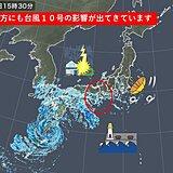 関西 台風10号の影響は7日がピーク 強風、高波、大雨に注意・警戒